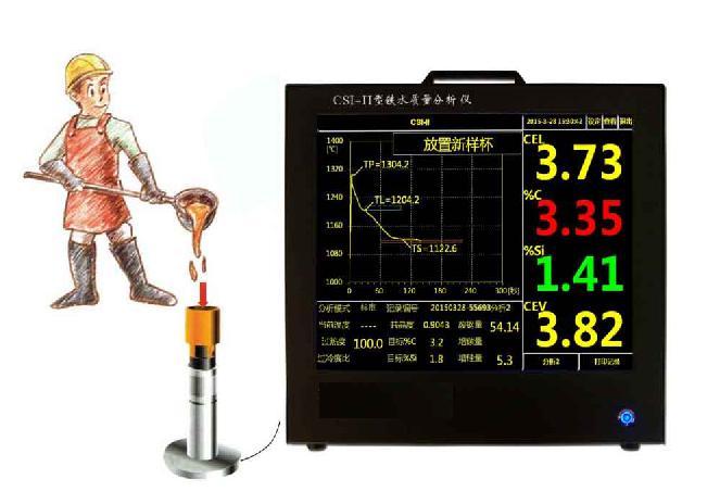 metal analyzer,front analyzer