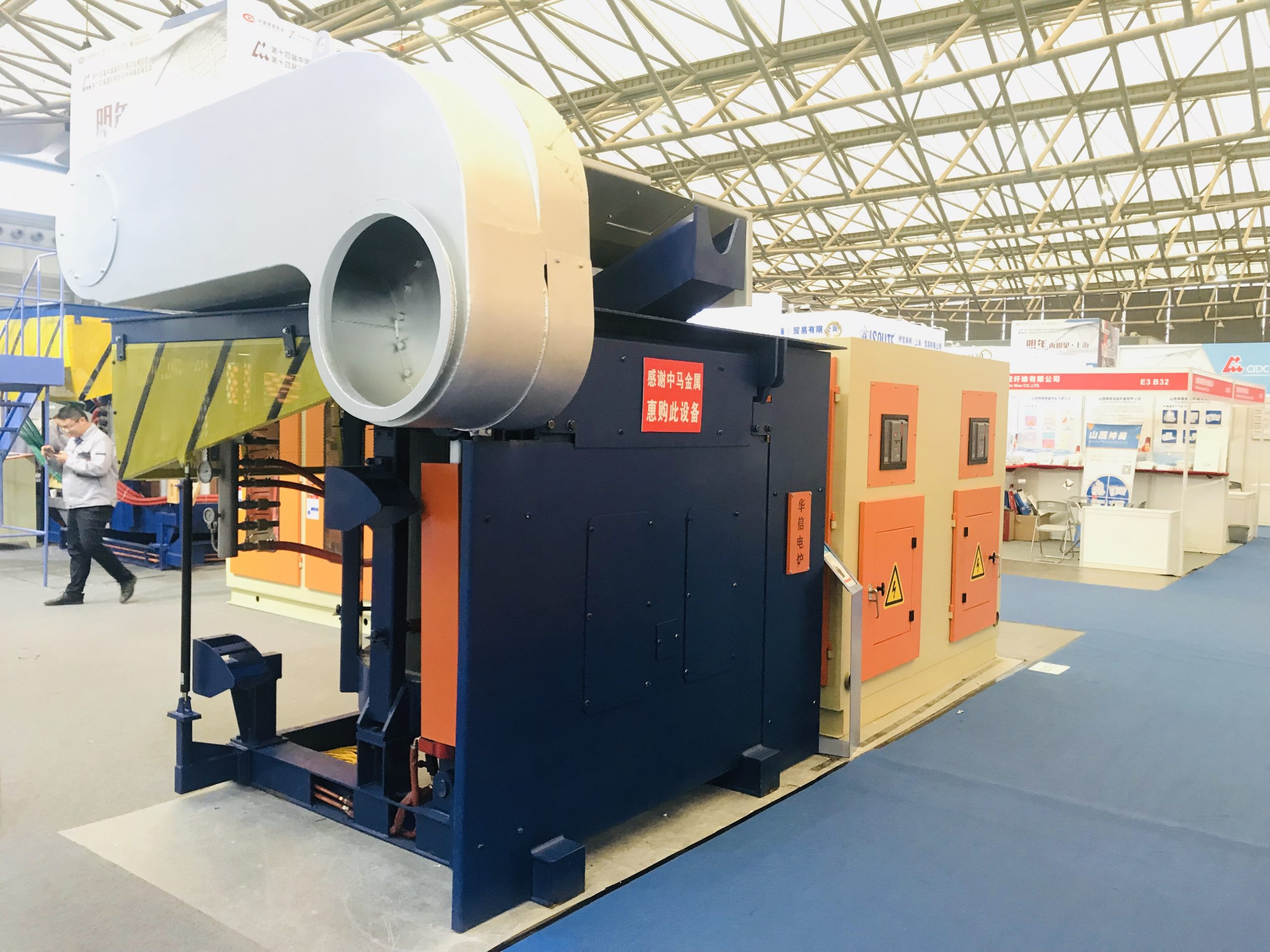 Exhibition electric melting furnace