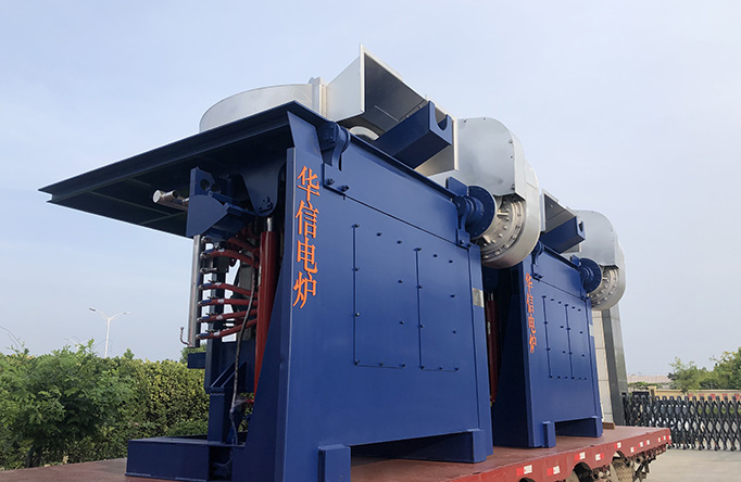 induction melting furnace body