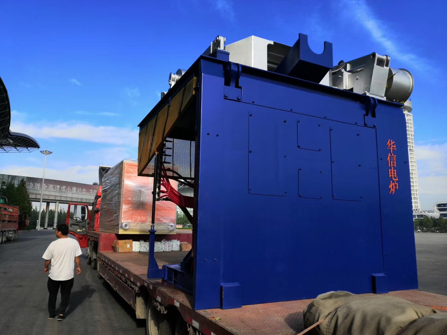 steel shell melting furnace delivery
