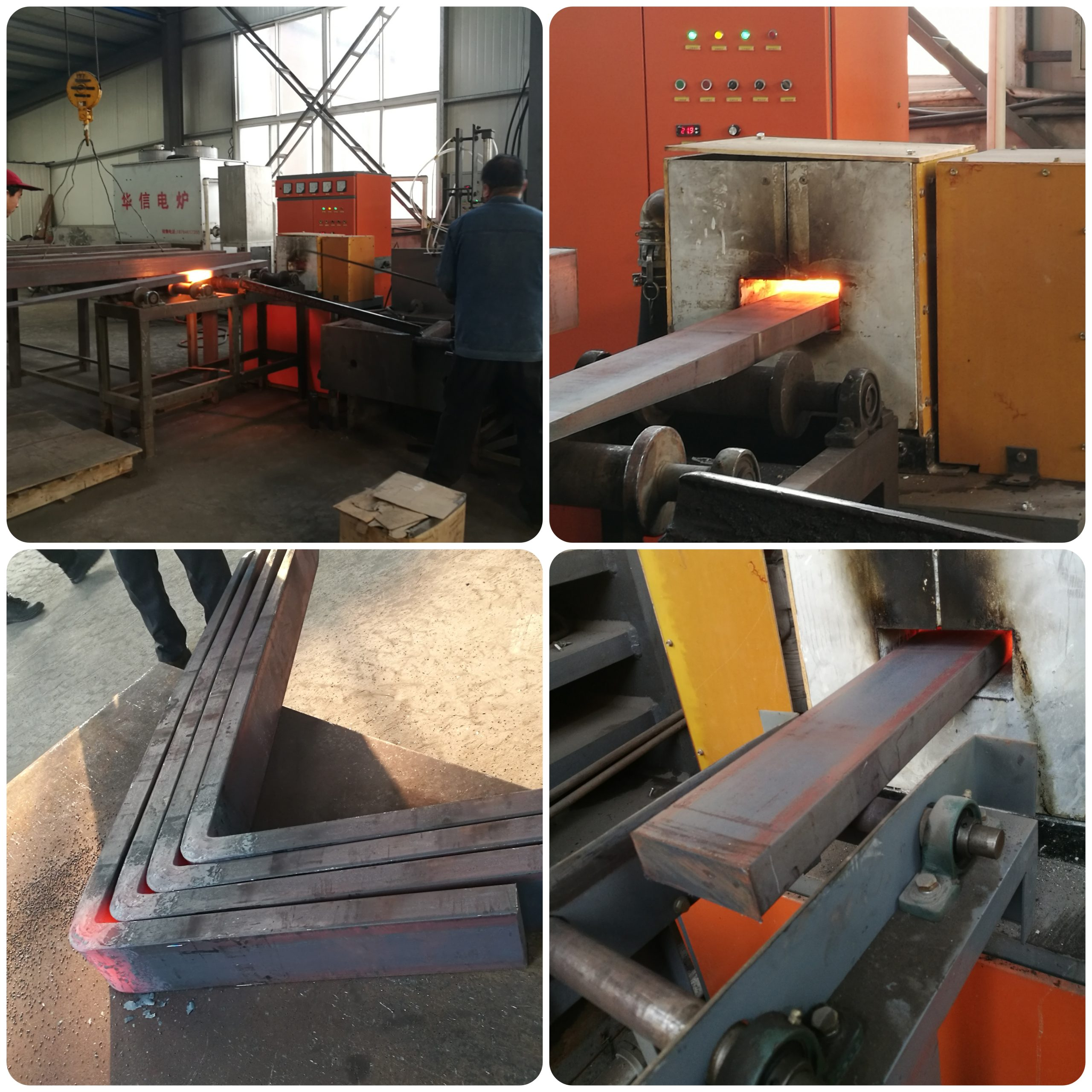 induction heating furnace working site