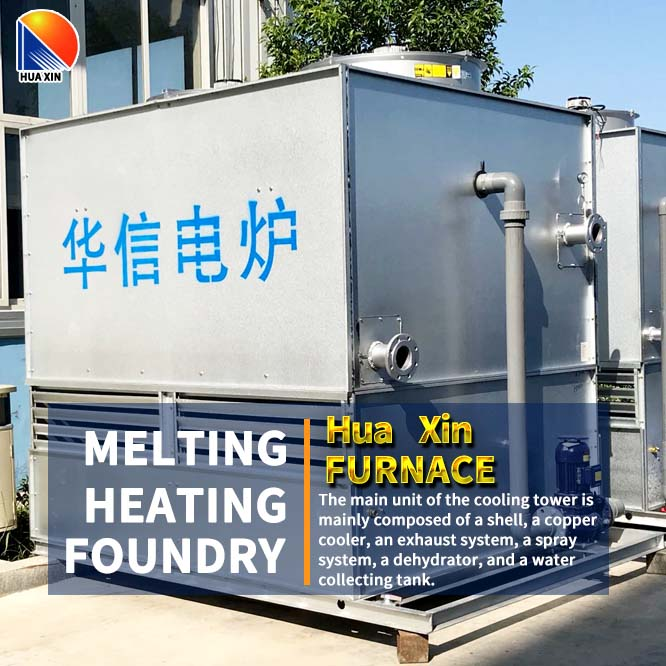 cooling tower of furnace