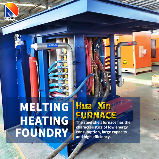 Steel shell furnace,induction furnace manufacturers