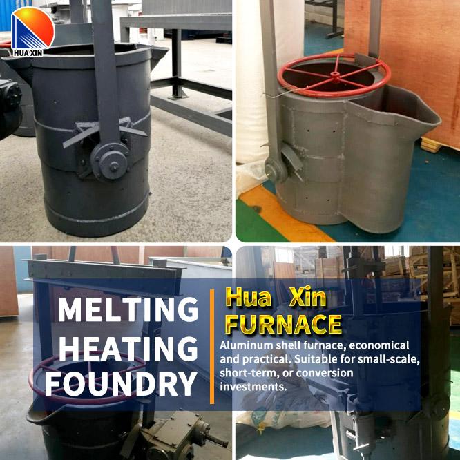 medium frequency furnace ladle