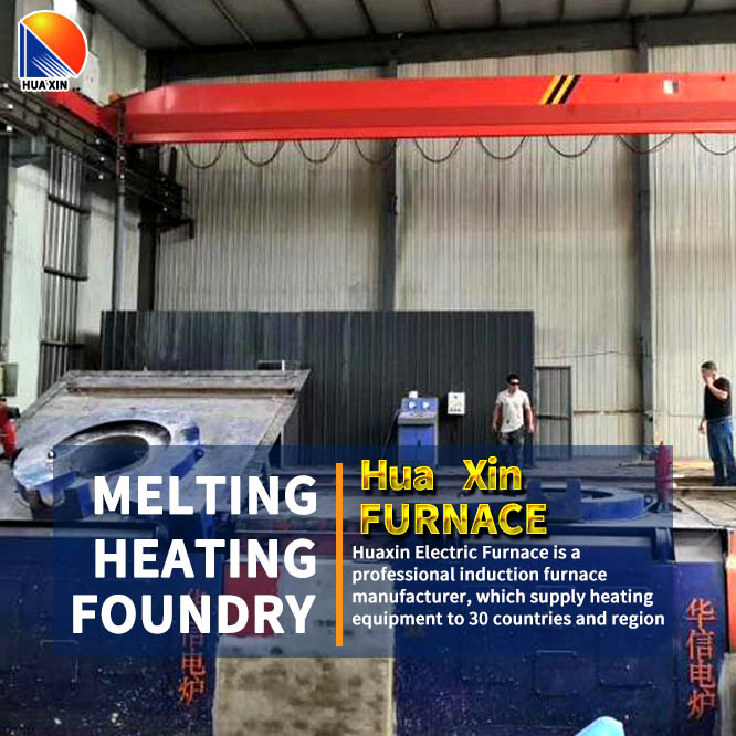 Induction furnace from China induction furnace manufacturer