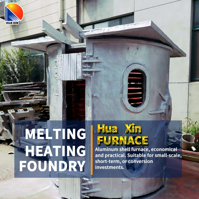 aluminum shell furnace by induction furnace manufacturers from China
