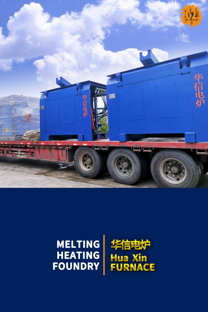 Induction furnace from China