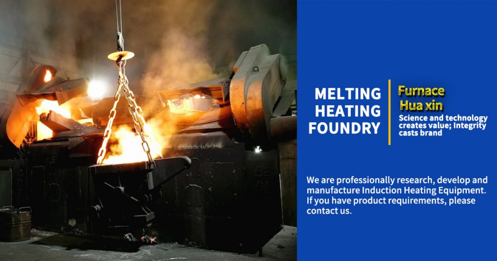 induction furnace manufacturers