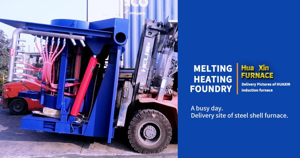 (hydraulic tilting)steel shell melting furnace