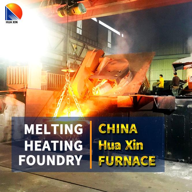 Induction melting furnace,induction furnace manufacturers