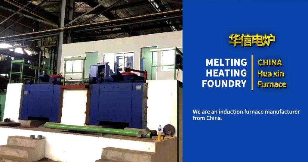 明月夜975: Induction melting furnace,induction furnace manufacturers