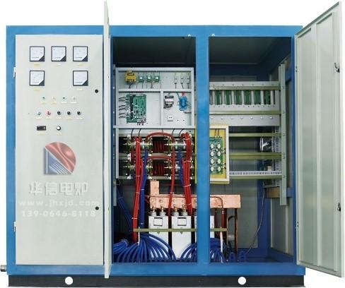 KGPS bias type intermediate frequency power supply